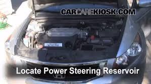 power steering fluid honda civic check power steering level honda accord 2008 2012 2008 honda