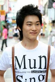 what is a n mun hairstyle spiky korean haircut for guys hairstyles weekly