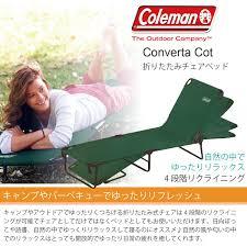 Coleman Reclining Camp Chair Cherrybell Kitchen Rakuten Global Market Recliner Chairs