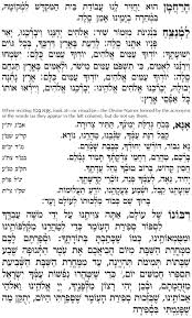 spiritual guide to counting the omer count today s omer sefirat haomer