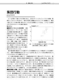 stammbaum co jp index of item detail summary bio