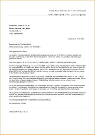 Initiativbewerbung Anschreiben Audi musterbewerbung aushilfe verkauf 12 bewerbung anschreiben muster