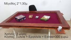 diy board game table diy board gaming table eng subs youtube