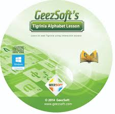 geezsoft com geez software developer and distributor