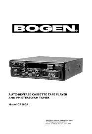 Casette Greenhouse cassette player users guides