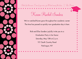 How To Make An Invitation Card Invitation Letter For Graduation Party Vertabox Com