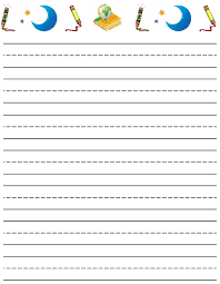 Printable Lined Paper Free Printable Stationery For Kids Free Lined Kids Writing Paper