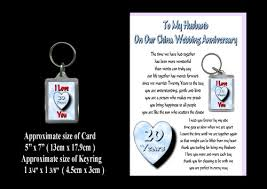 wedding anniversary gifts 20th wedding anniversary gift for