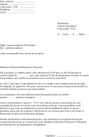 mail absence maladie bureau exemple lettre d avertissement pour absence injustifiee