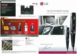 lg 7 1 home theater system lg home theatre systems page 1 comex 2008 price list brochure