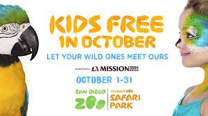 kids free 2017 san diego zoo