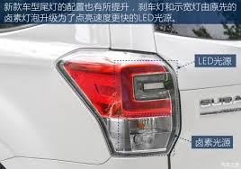 subaru forester tail light bulb configuration upgrade enhance the texture type the new subaru