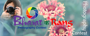Ke by Bharat Ke Rang Photography Contest Students Working
