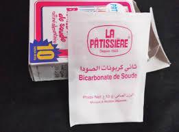 cuisine bicarbonate de soude bicarbonate de soude en cuisine ideas iqdiplom com