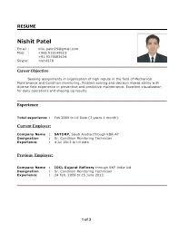 Resume For Computer Teacher Sample Resume For Teacher Teacher Resume Samples Writing Guide