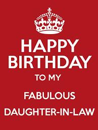 the unforgettable happy birthday cards best 25 happy birthday cousin meme ideas on happy