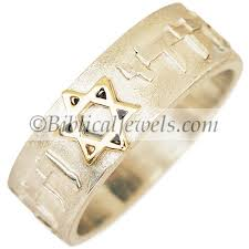 I Am My Beloved S And My Beloved Is Mine Ring The Ring Jewelry Hebrew