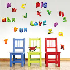 Wall Nursery Decals 3d Alphabet Wall Decals Nursery Wall Decal Murals Primedecals