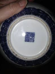 Chinese Markings On Vases Q And A With Harry Rinker Chinese Porcelain Vase With Da Qing