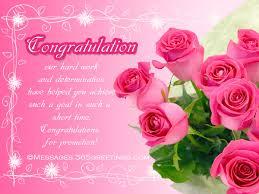 congratulations promotion card congratulatory message for promotion congratulation messages for
