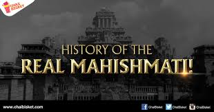 did you that mahishmati is an actual city that flourished