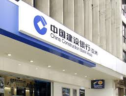 banche cinesi banche i cinesi all assalto dell italia