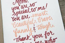 letter to mom letterpress card davey handmade
