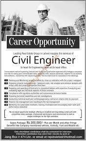 Site Civil Engineer Resume Resume In Civil Engineering Free Resume Example And Writing Download
