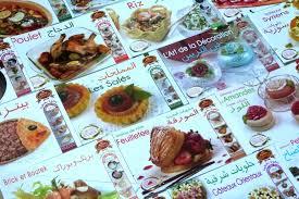 recette cuisine ramadan pack de 24 livres collection bnina recettes é par é