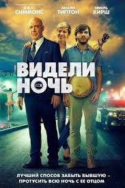 97 best tv movies 2017 images on pinterest movies free movies
