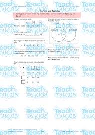 grid method multiplication worksheets tu x tu grid
