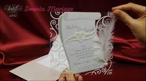 dounia mariage dounia mariage article 14