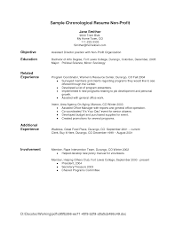 Sample Resume With Position Desired by Example Reverse Chronological Resume Template Resume Formater The