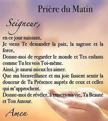 Le Meme Que Moi Lyrics - 9 best verset images on pinterest allah religion and lyrics