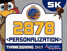 thanksgiving 5k diggity dog thanksgiving 5k