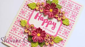 How To Make Punch Cards - pink quilled flowers how to make birthday card card background