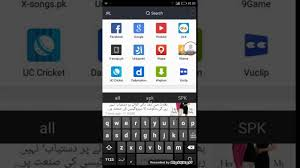 fb hack apk how to hack fb likes on android in urdu hindi real youtube youtube