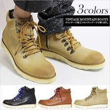 yellow boots s progre rakuten global market vintage processing mountain boots