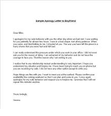 admin u2013 sorry letters