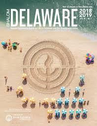 Delaware Traveling Websites images Jewish federation of delaware publications shalom delaware jpg