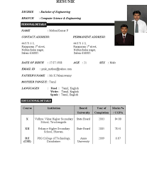 infosys resume format for freshers pdf resumeca fresher format free download doc exle templates