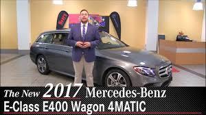 lexus dealer fargo nd review new 2017 mercedes benz e400 wagon minneapolis minnetonka