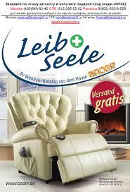 Bader De Bader Leib Seele осень зима 2012 2013 By Katalog24 Issuu