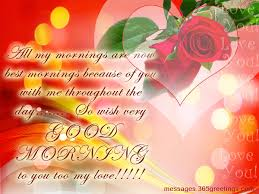 morning sms es that will brighten the day 365greetings