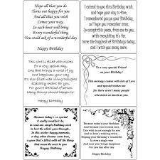 peel birthday verses sticky verses for handmade cards and crafts