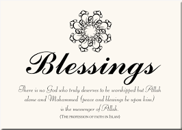 wedding quotes pdf the profession of islam islamic quotes islam