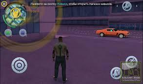 gangstar vegas original apk gangstar vegas 1 0 0 apk data for android rakasoftware free