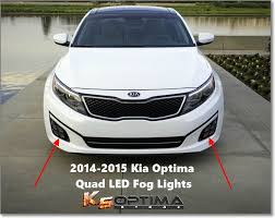 2013 kia optima led fog light bulb vendor fs 2014 2015 kia optima dual colored quad led fog lights