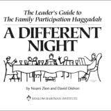 family haggadah passover kid friendly haggadahs popsugar