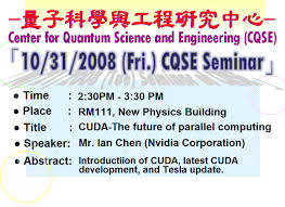 center for quantum science and engineering national taiwan university